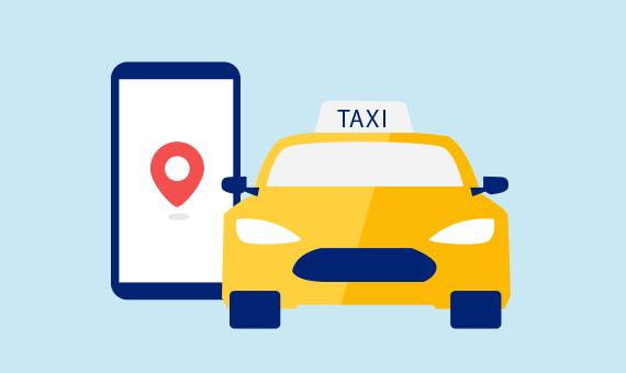 タクシーを配車