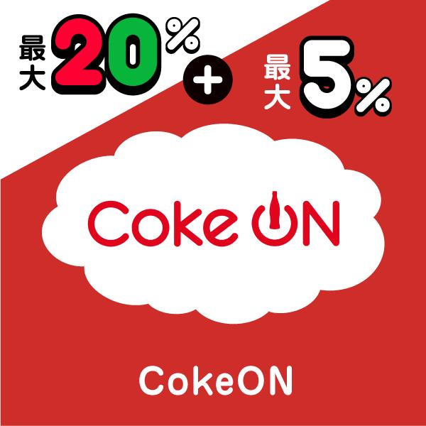 CokeON