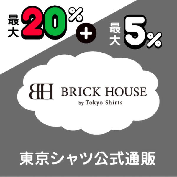 東京シャツ公式通販