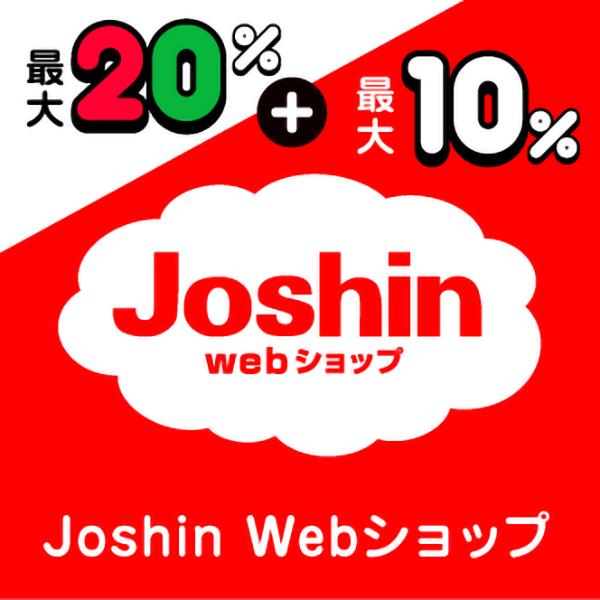 Joshin Webショップ