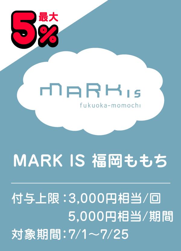 MARK IS 福岡ももち