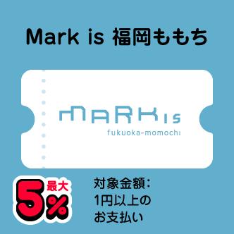 Mark is 福岡ももち 最大5% 対象金額:1円以上のお支払い