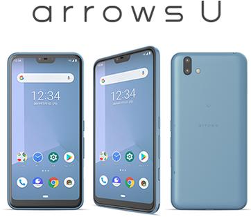 arrowsU