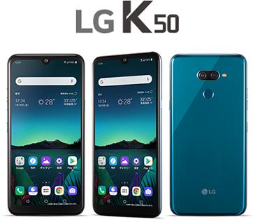 LG K 50