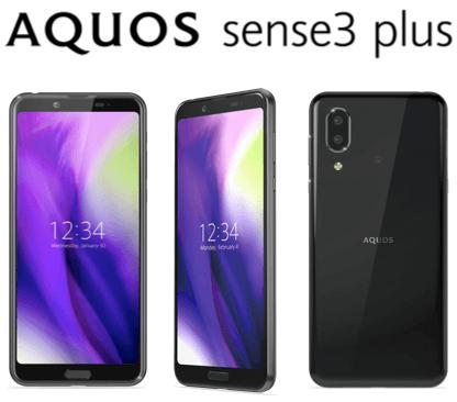 AQUOS Sence3 Plus