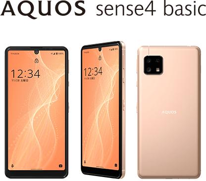 AQUOS sense4 basic