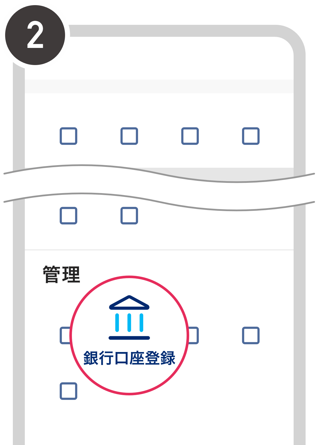 銀行 paypay ゆうちょ