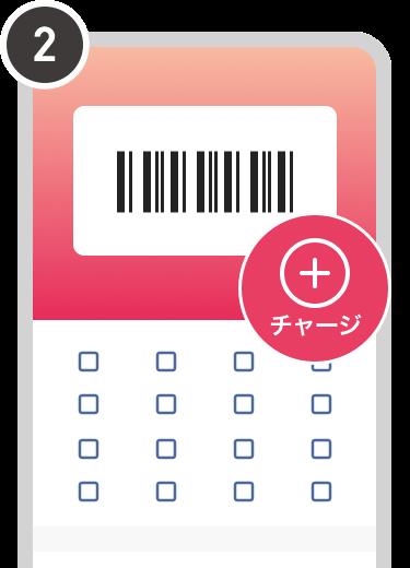 銀行ATM_アプリ画面