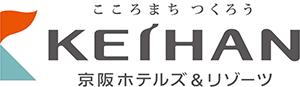 京阪ホテル&リゾーツ