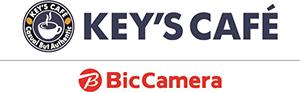 KeysCafe