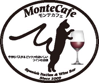 MonteCafe