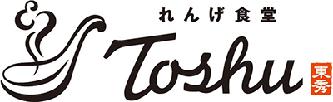 れんげ食堂 toshu