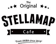 ステラマップカフェ