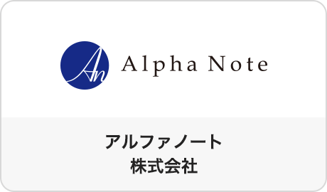 alphanote