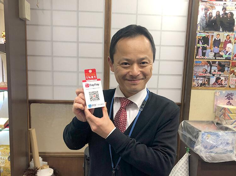 兼六亭、辻潤一郎さん