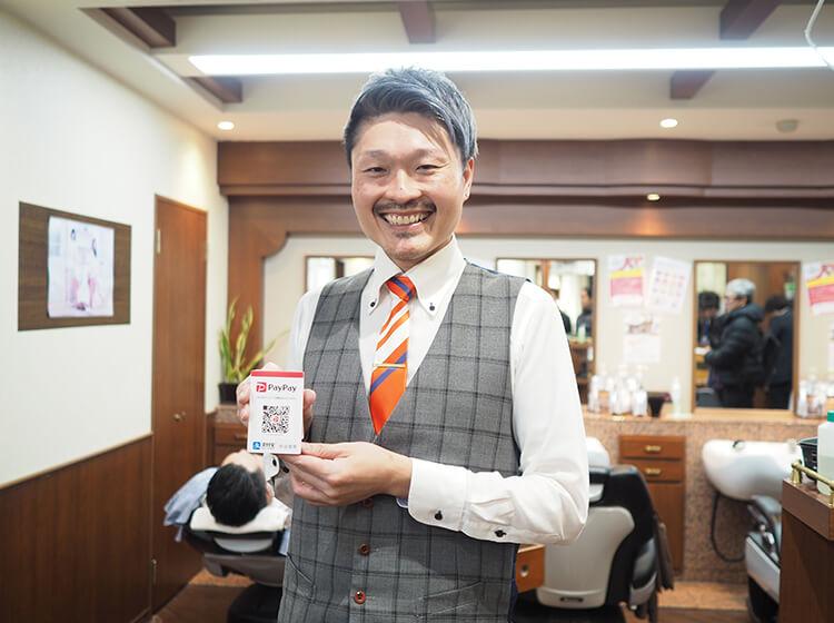 理容室ヒラトヤ駅前店、村上 晴輝さん