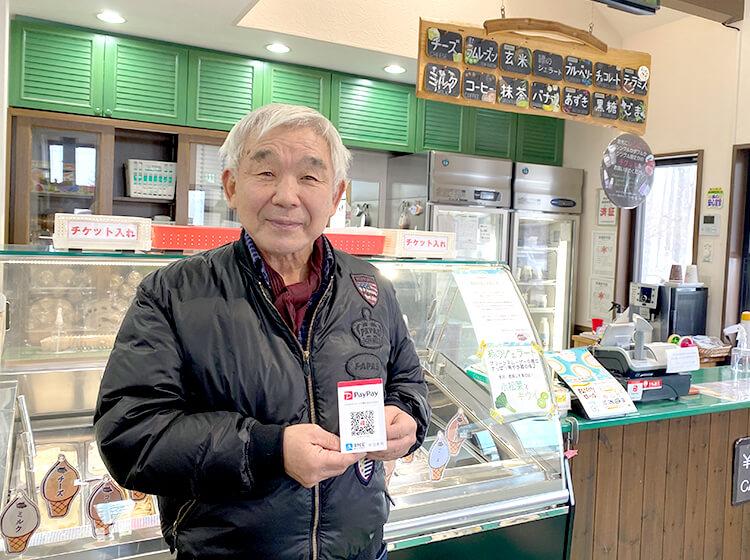 手づくりアイスクリーム牧舎 松ぼっくり、熊谷 匡乃さん