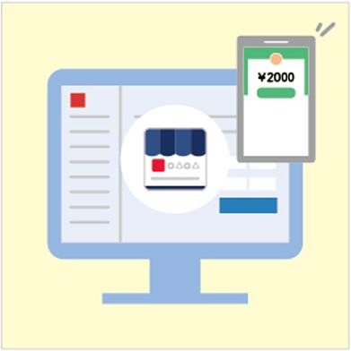 加盟店様は加盟店専用管理画面「PayPay for Business」上で取引データを確認