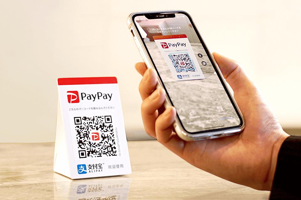 PayPay(ペイペイ) - QRコード・バーコードで支払うスマホ決済アプリ