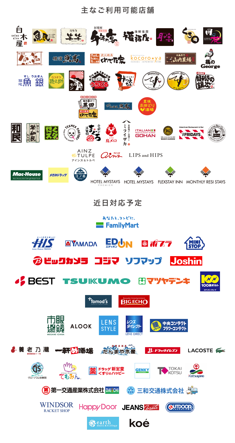 https://image.paypay.ne.jp/page/top/images/img_shop_logo_pc.png